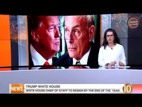 English News at Ten on Jordan Television 09-12-2018