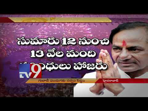 Stage set for TRS Plenary in Kompally - TV9