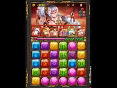 Jewel Dragon - Path of Fire - Fire Samurai III (Walkthrough)