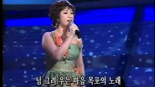 Kimyongim 목포의눈물 20070611