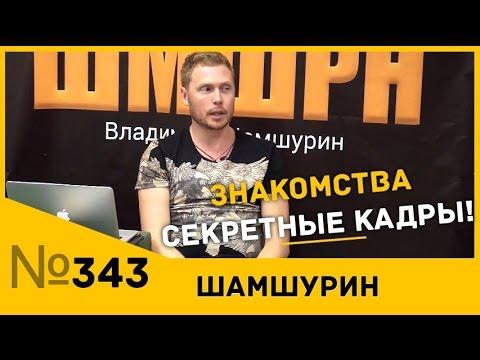ox- Транссексуалки Санкт-Петербурга. Трансы Питера
