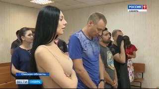 Экс-участница «Дома-2» вместе с подельниками осуждена за мошенничество в Омске