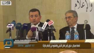 مصر العربية | أسامة هيكل: دخول رأس المال الأجنبي والمشبوه في اﻹعلام كارثة