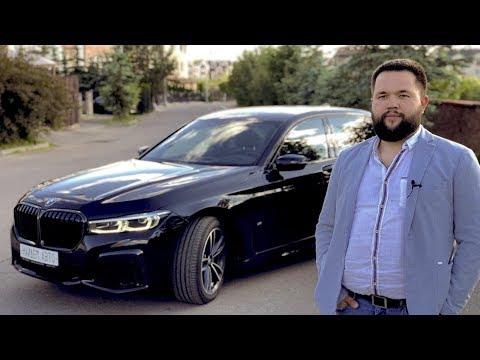 Новая БМВ 7 серии 2019 Обзор и Тест-драйв