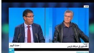 ...باريس تحتضن اللاجئين بالإعلان عن  انشاء مخيم جديد في
