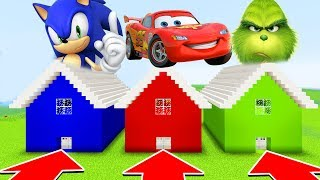 Minecraft :DO NOT CHOOSE THE WRONG HOUSE (GRINCH,SONIC,CARS)Ps3/Xbox360/PS4/XboxOne/PE/MCPE)