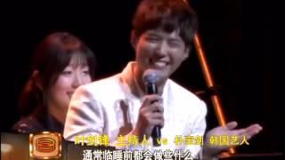 8 tv news on Park Bo Gum KL FM 101216
