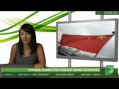 Chinese character domain names approved