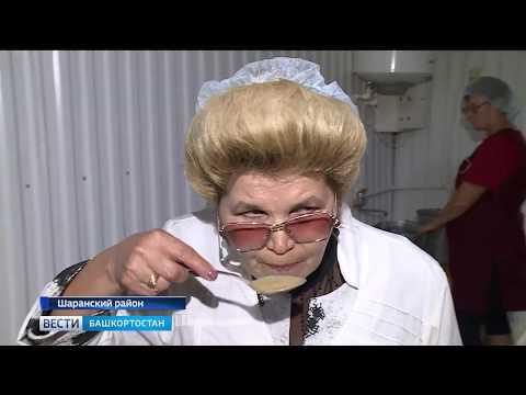 Лучшая бизнес-леди страны живет и работает в Шаранском районе