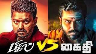 Bigil vs Kaithi in theaters