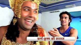 Karn's Offscreen best Friend - Krishna.