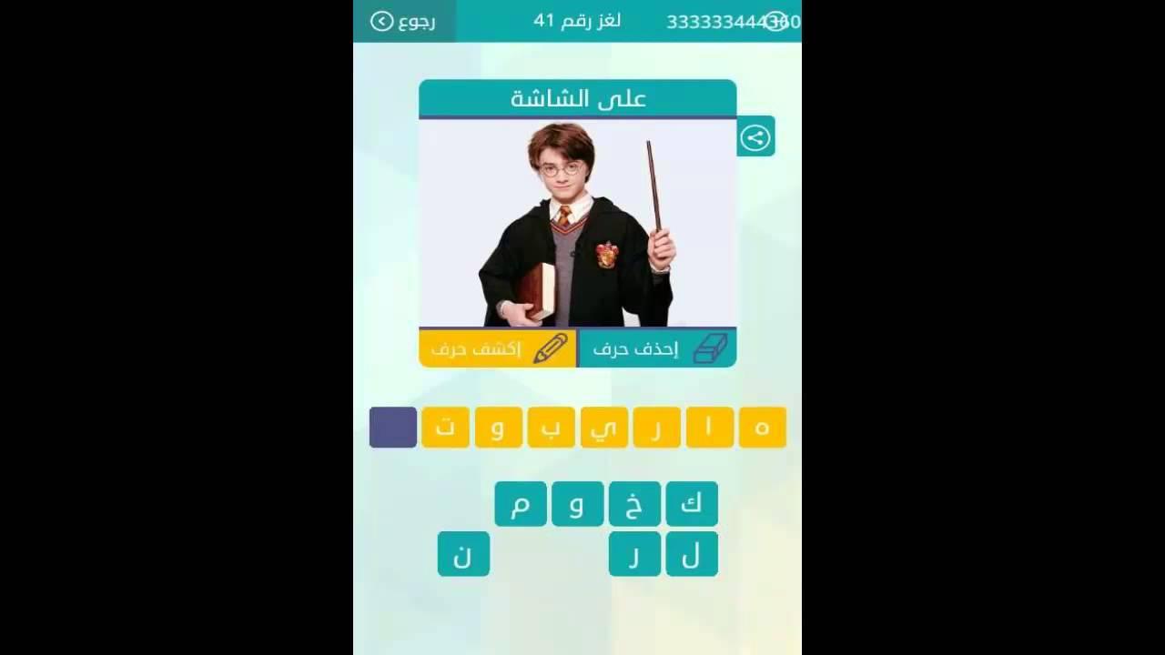 حل لعبة وصلة المجموعة الخامسة لغز رقم 373839404142434445