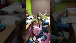 Открытый урок у младших школьников 20 сентября 2019 г. Видео 2