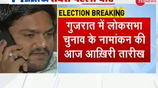 Breaking News: Hardik Patel can't fight Lok Sabha elections as SC refuses urgent hearing