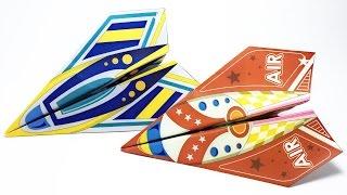 Paper Planes Origami tutorial !