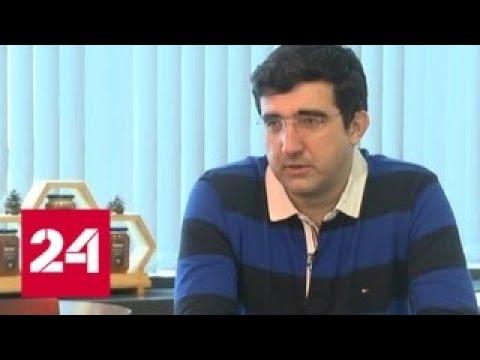 Владимир Крамник: хотел