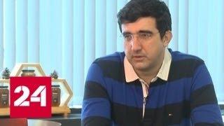 Владимир Крамник: хотел бы вторую половину жизни провести вне шахмат - Россия 24