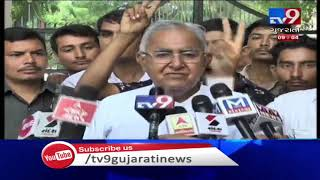 BJP ministers Parbat Patel, Shankar Chaudhary reach to cast their vote | Tv9GujaratiNews