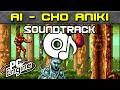 Ai - Cho Aniki soundtrack | PC Engine / TurboGrafx-16 Music