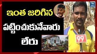 Srikakulam TITLI Cyclone Victims