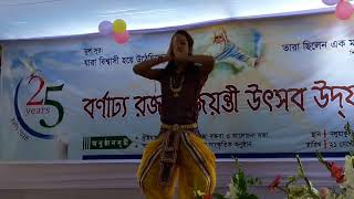 Only music dance