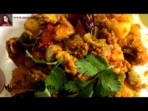 ସୁଆଦିଆ ଆଳୁ ଯହିଁ ପୋସ୍ତ | Aloo Janhi posta | Aloo Turai khas-khas Recipe | Odia Authentic
