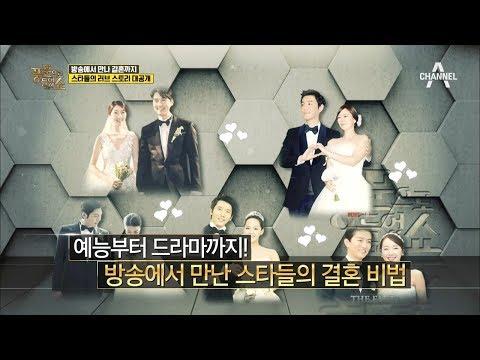 [예능] 풍문으로 들었쇼 176회_190225_스타 부부들의 연애부터 결혼까지♡ 비하인드 스토리 大방출