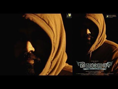 Malayalam | Film | Michael | Nivin Pauly | Dialogue | Tiktok | Actor | ZubiN boZe