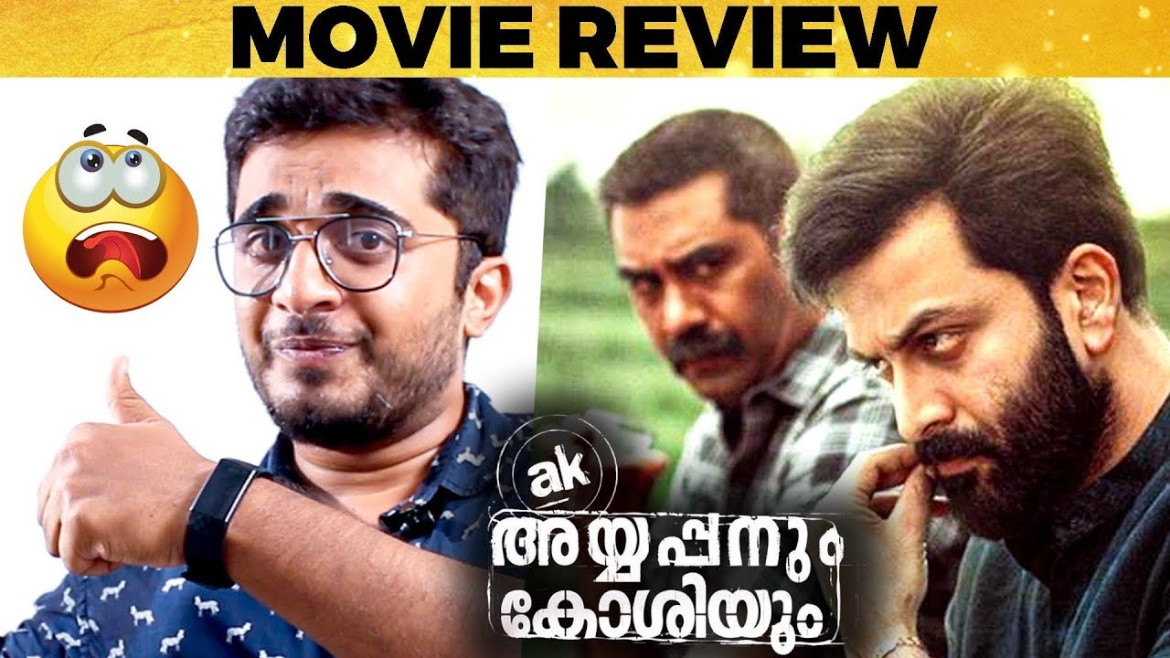Ayyappanum Koshiyum Movie Review by Behindwoods