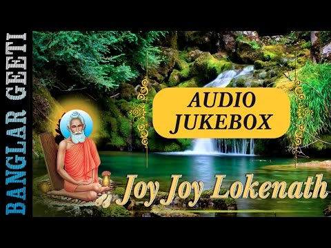 Bengali Baba Lokenath Aarti | Joy Joy Lokenath | Arati Mukherjee| JUKEBOX | Choice International