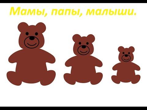 Видео-книга Стихи для детей от 3 до 5