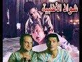 مهرجان قصه  الأغلبية شواذ     غناء حوده منعم     توزيع محمود اوكه