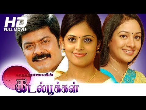 Tamil Full Movie  Kadal Pookal  Award Winning Movie  Ft. Murali, Manoj, Sindhu Menon