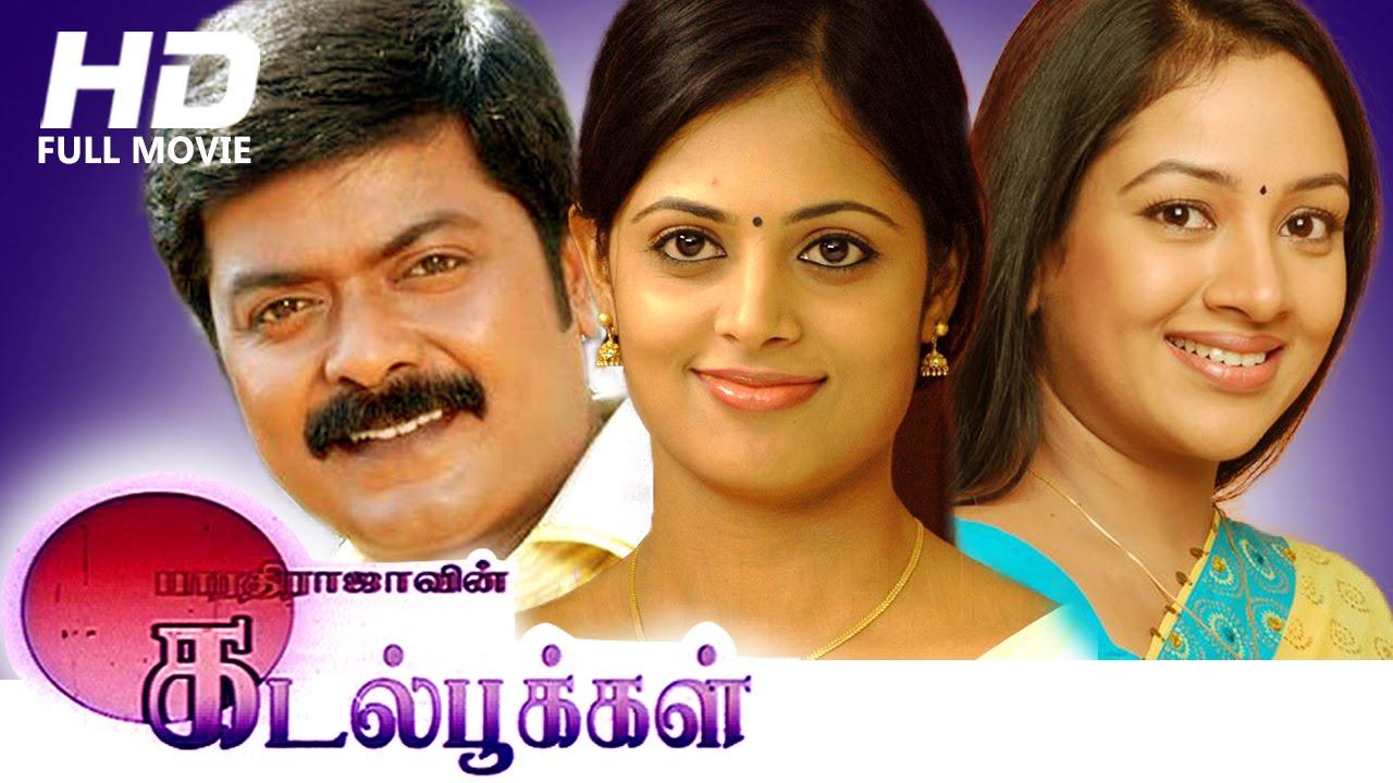 Kadal full movie