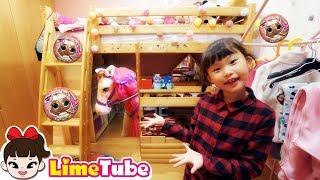 라임이 방공개 | 엘오엘 보물찾기 놀이 |  LimeTube toy review