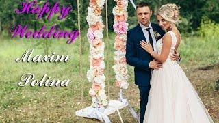 Лучший свадебный клип 2017 Свадебное видео