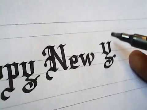 How to write Happy New Year Greetings impressive   Calligraphy   YouTube How to write Happy New Year Greetings impressive   Calligraphy