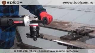 Машина для снятия фаски с металла BM-16