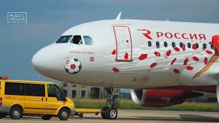 «Аэрофлот» отдает дальневосточные рейсы «России» - камчатцы возмущены | Новости сегодня