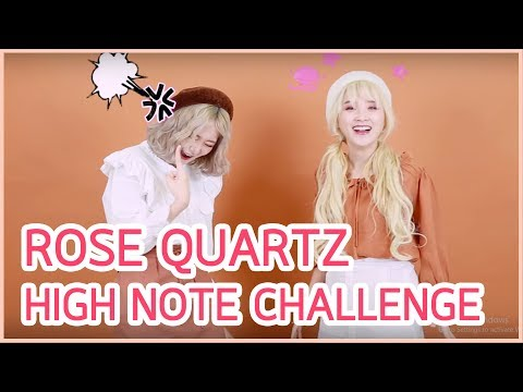 ROSE QUARTZ แข่งเสียงสูง! (HIGH NOTE CHALLENGE) - วันที่ 22 Sep 2018