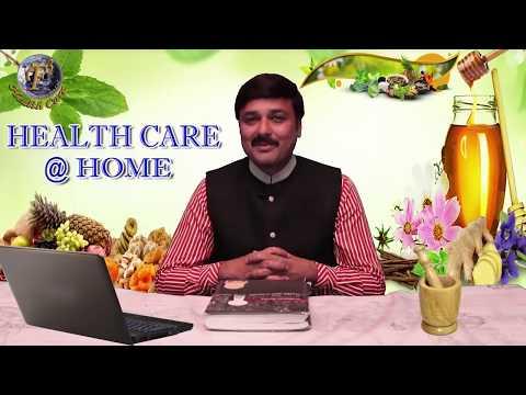 Home Remedies For Semen Leakage II धात रोग़ thumbnail