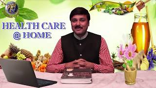 Home Remedies For Semen Leakage II धात रोग़ thumbnail