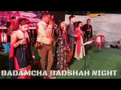 Badamcha badshah live ( golivali)