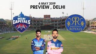 IPL 2019 Delhi Capitals vs Rajasthan Royals Preview - 4 May 2019 | Delhi