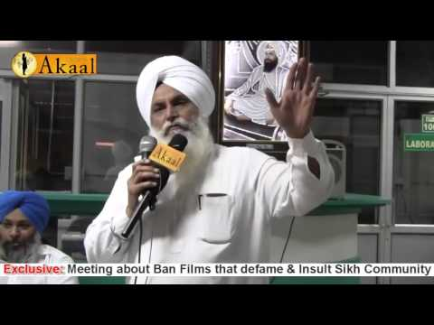 Meeting of Sangat on 'Ban Films' which defame & insult the Sikh Community