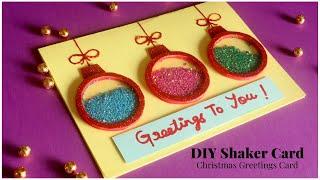 DIY Shaker Card for Christmas Greetings   Handmade Seasons Greetings Card   Card Making Ideas