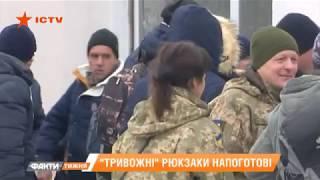Масштабные маневры в Украине. Как военные будут отражать атаку. Факти тижня, 09.12