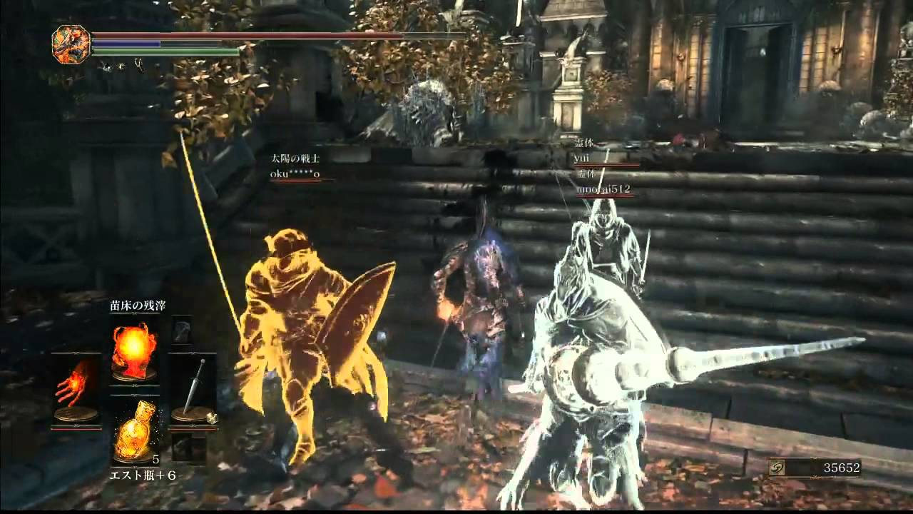 Dark souls player co op youtube