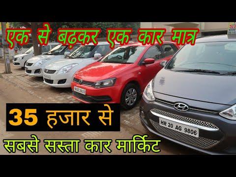 Second Hand Honda City With Cng In Delhi Olx Car Parade