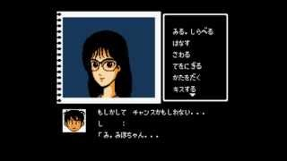 Let's Play Nakayama Miho no Tokimeki High School, Part 4: First Date